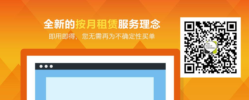 株洲网站建设公司收费合理
